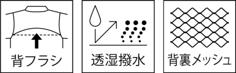 商品特徴_049-FC