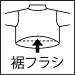 商品特徴_077-CJ