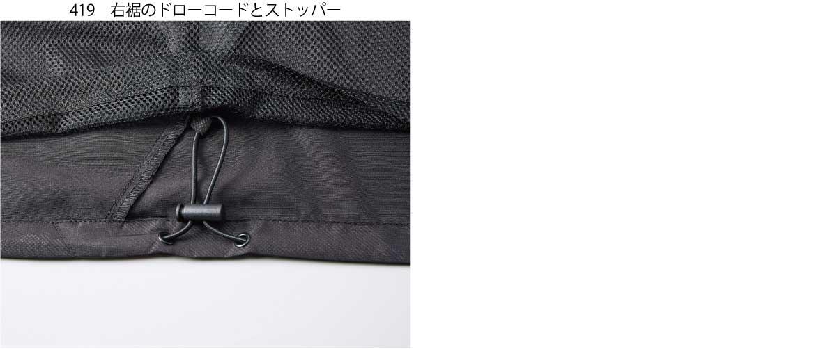 7067_商品詳細4