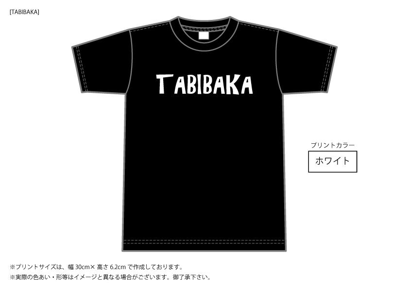 TABIBAKA_絵型