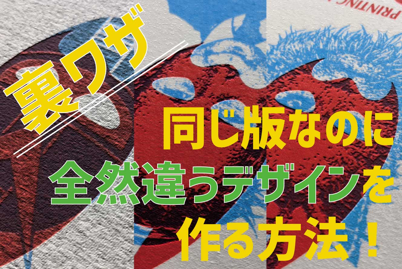 BATMAN-アイキャッチ-文字